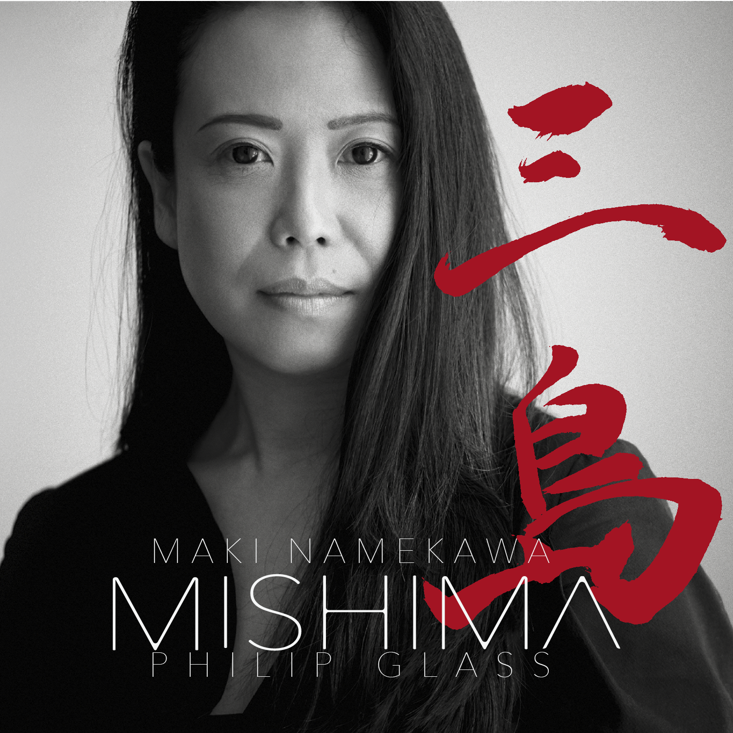MISHIMA | Maki Namekawa plays Philip Glass